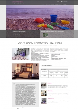 Vicky Rooms